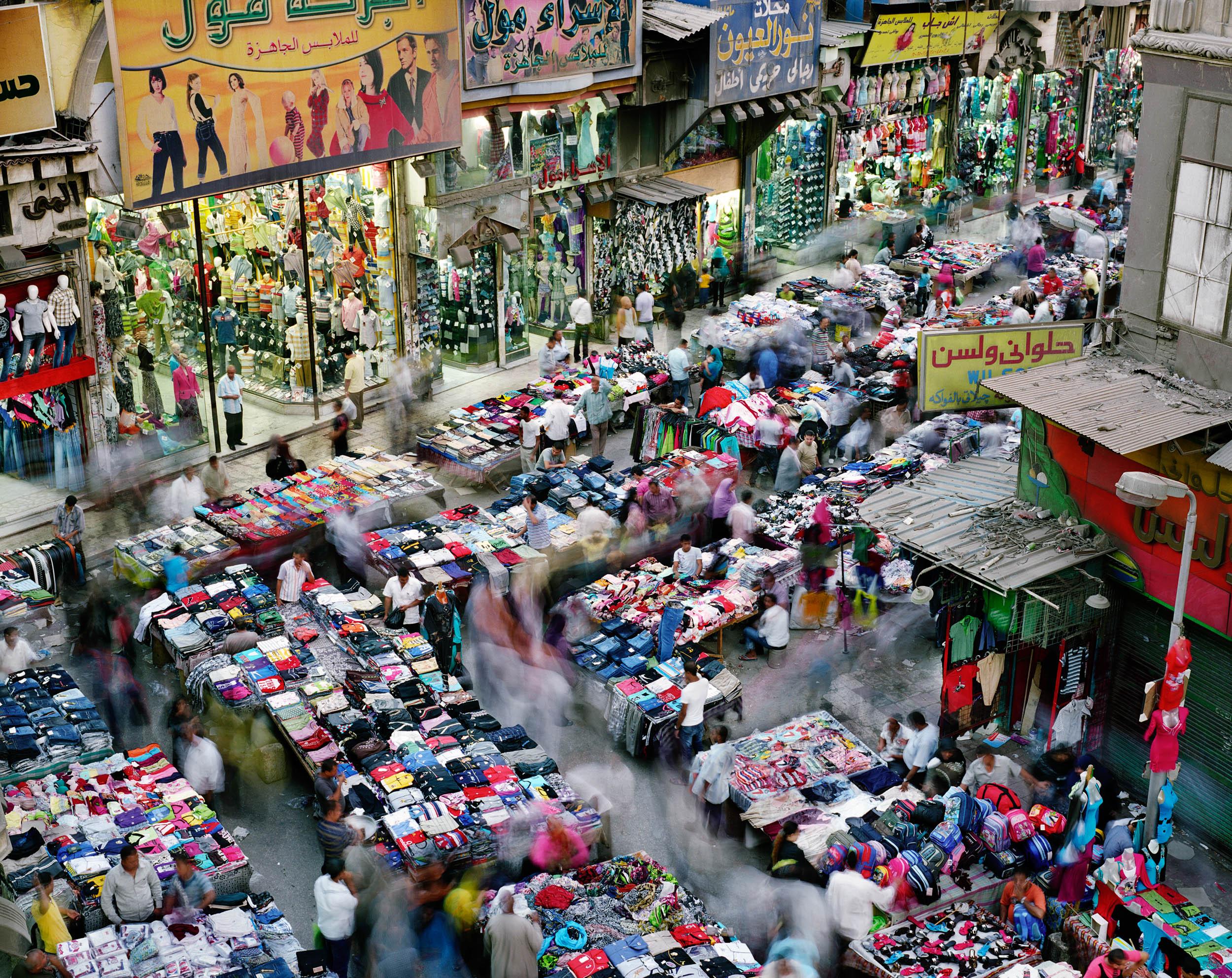 Ataba Square, Ataba, Cairo, Egypt