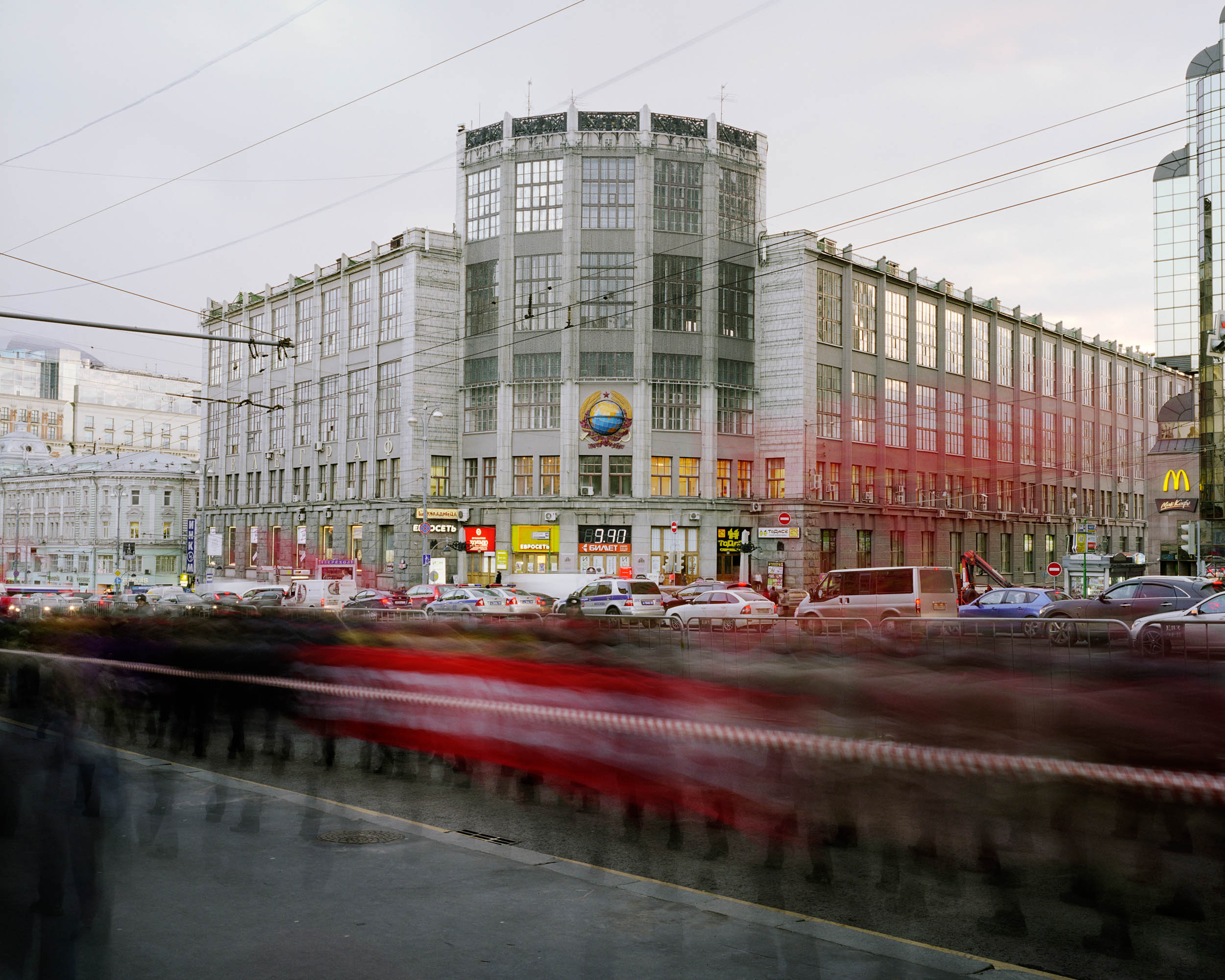 Tverskaya Ulitsa, Tverskoy Rayon, Moscow, Russia (Communist protestors)