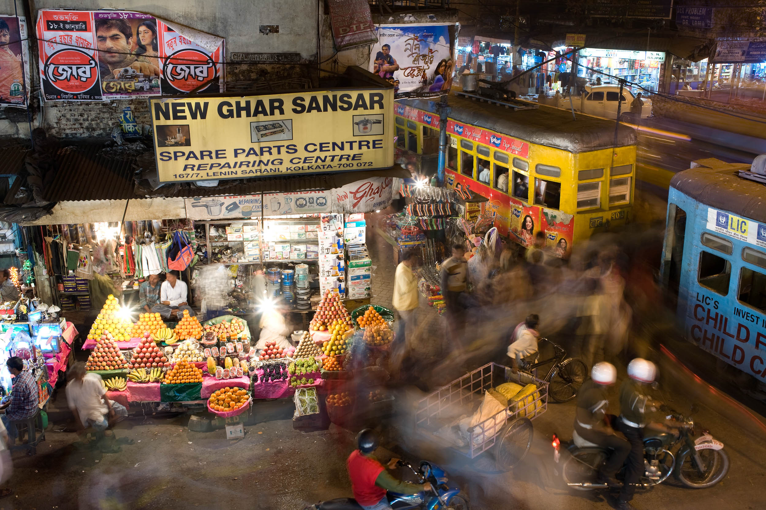 Outtake. Kolkata, India