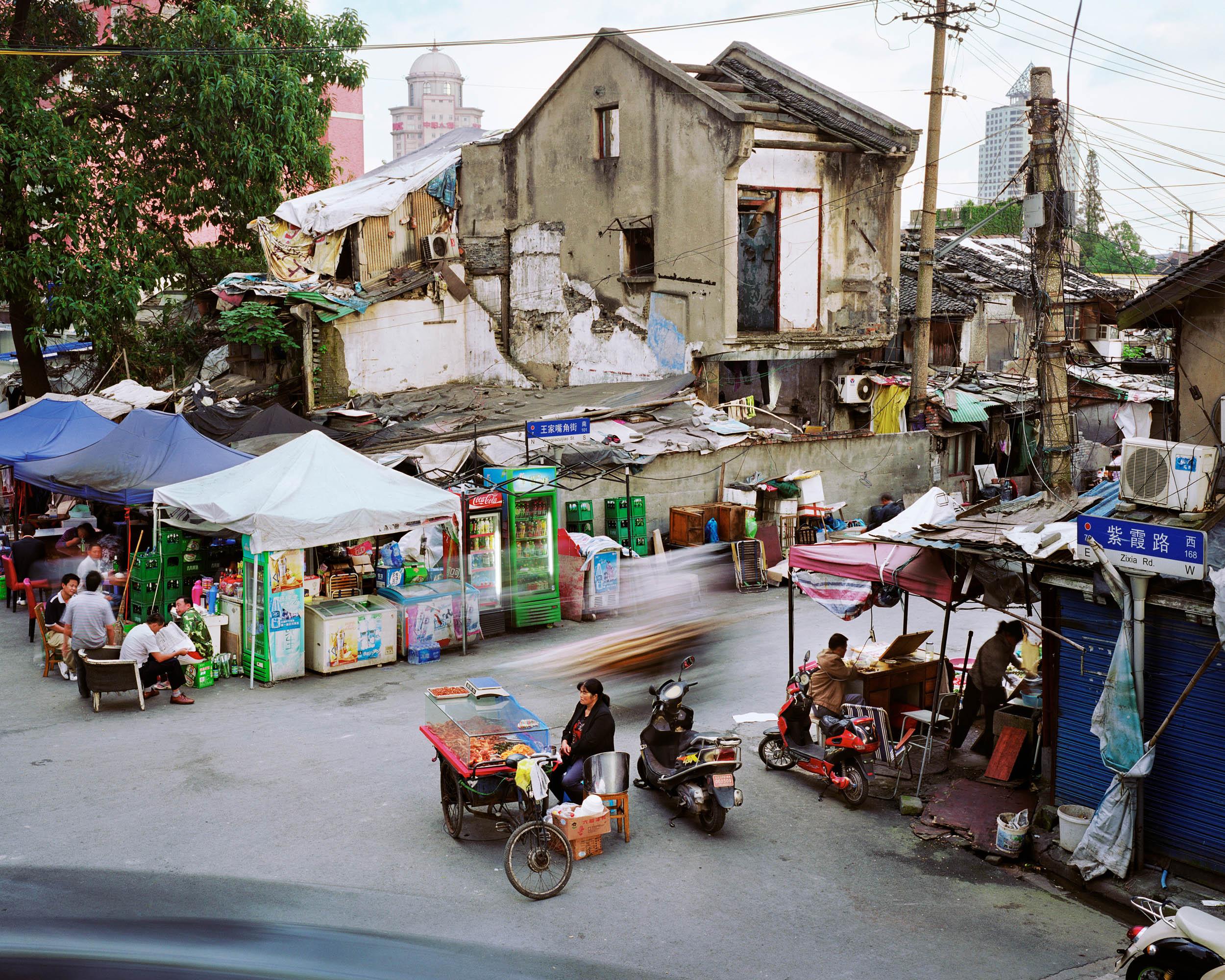 Zixia Road and Wangjiazuijiao Street, Huangpu, Shanghai, China