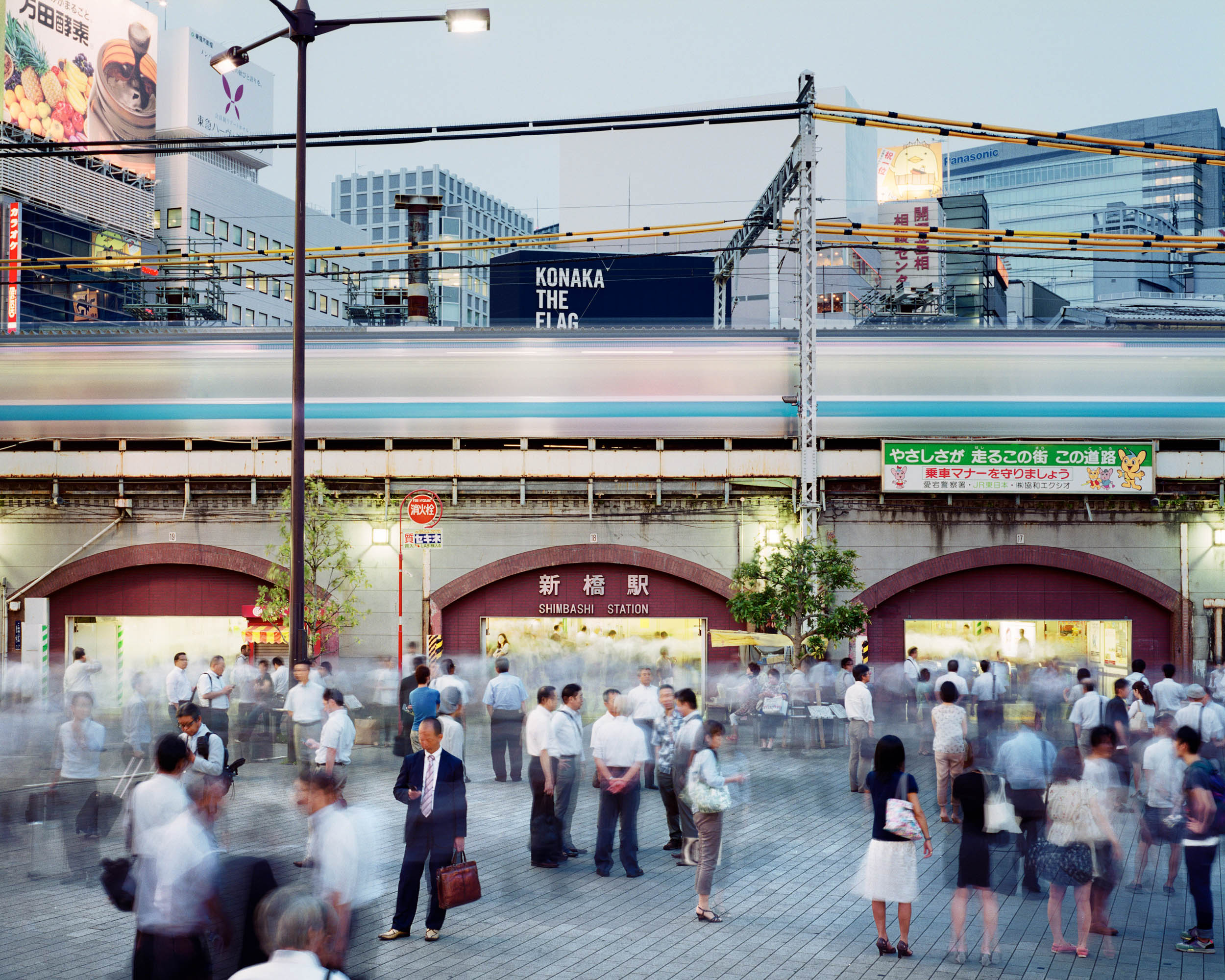Shimbasi Station, Minato-ku, Tokyo, Japan