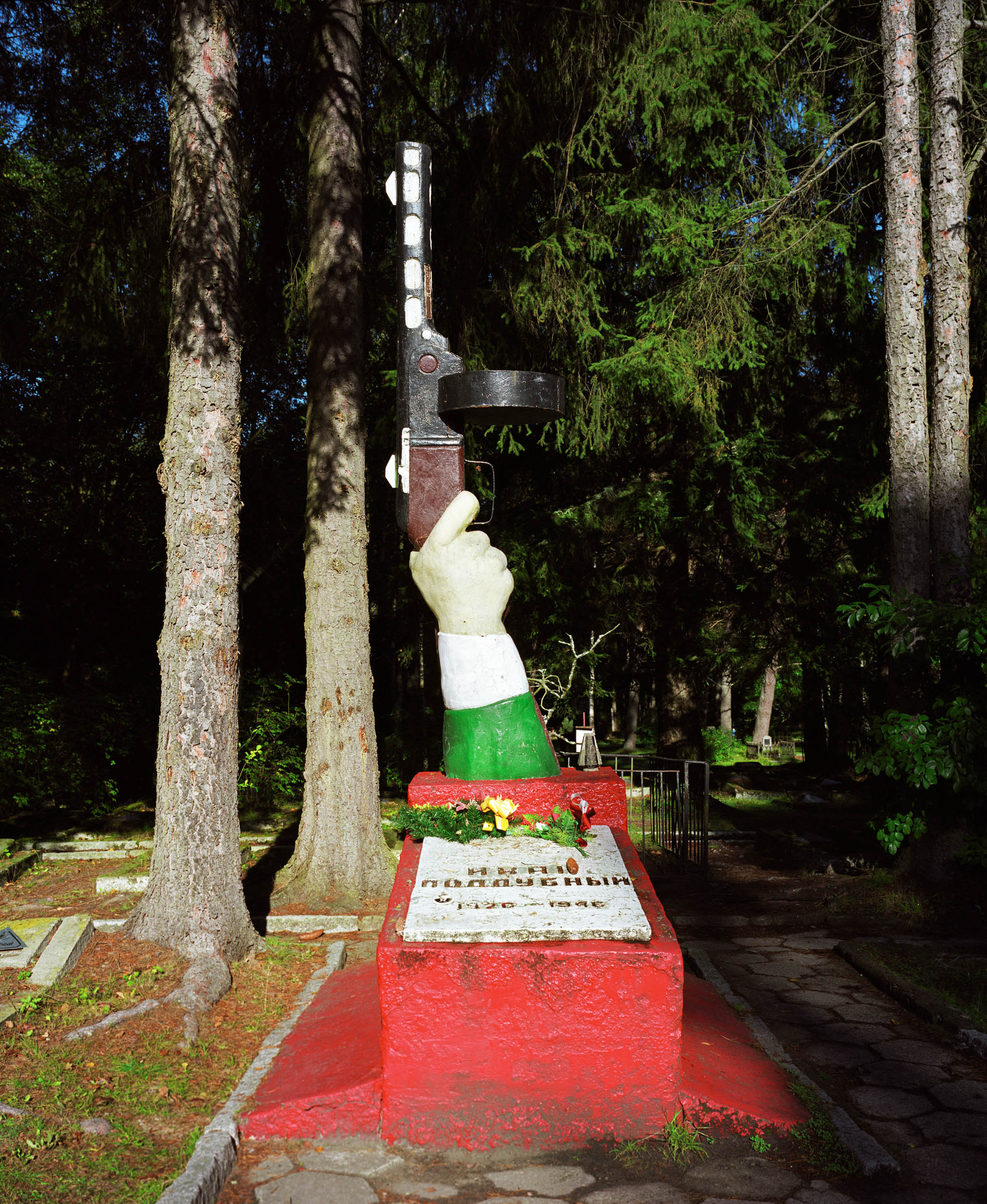 Poland. Soviet Army cemetery