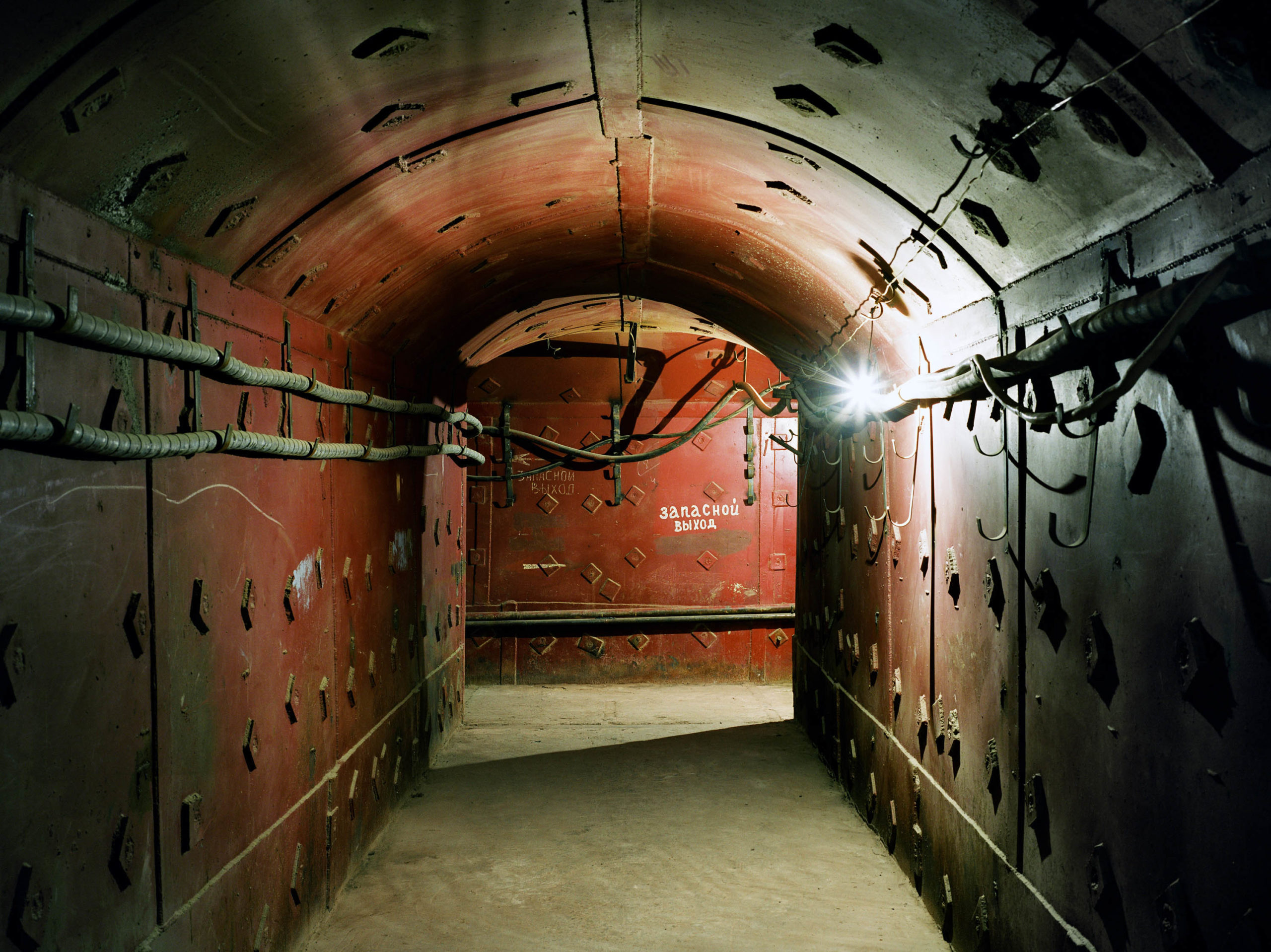 Russia. Underground bunker of the Soviet Army
