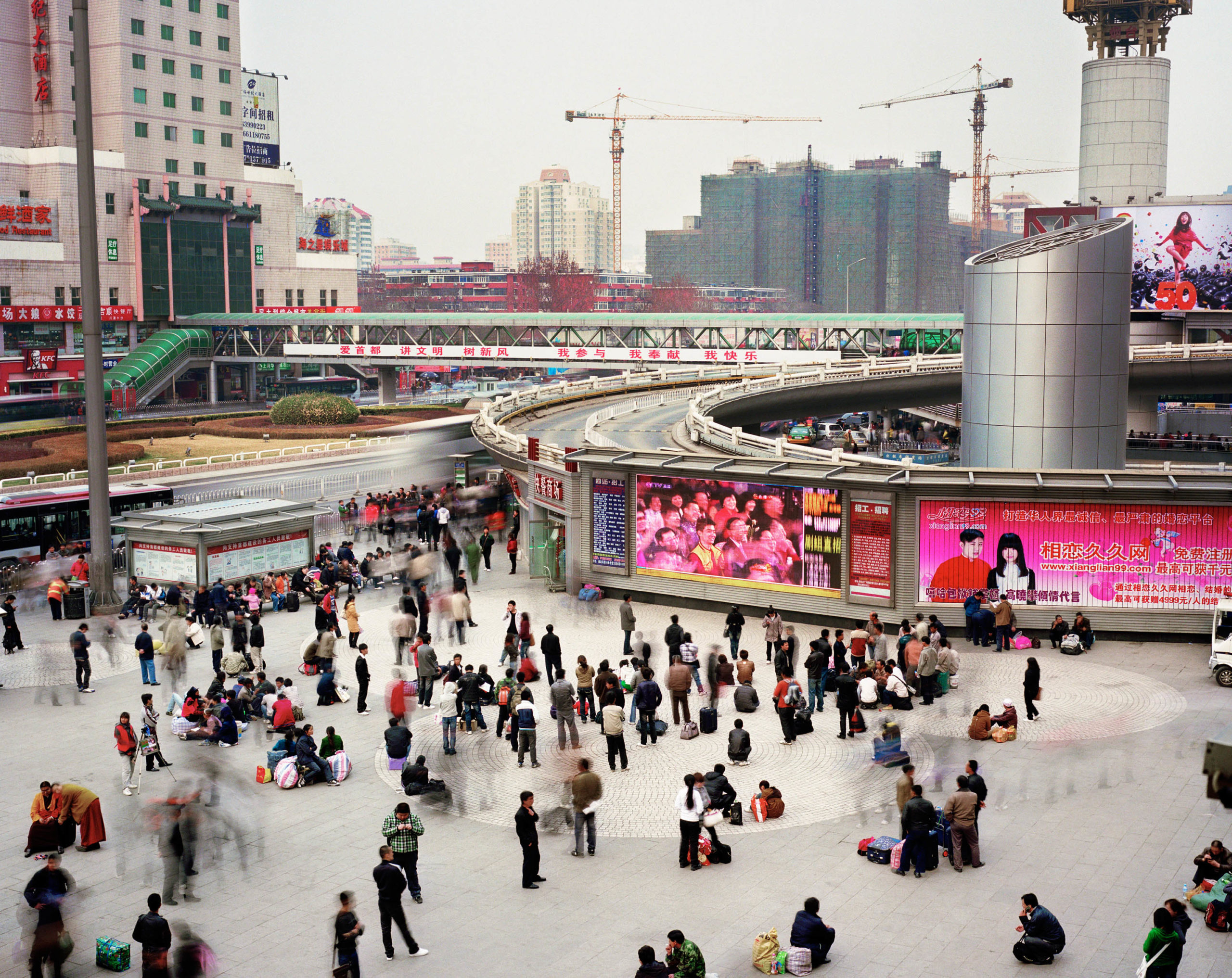 North Square of Beijing West Railway Station, Fengtai District, Beijing