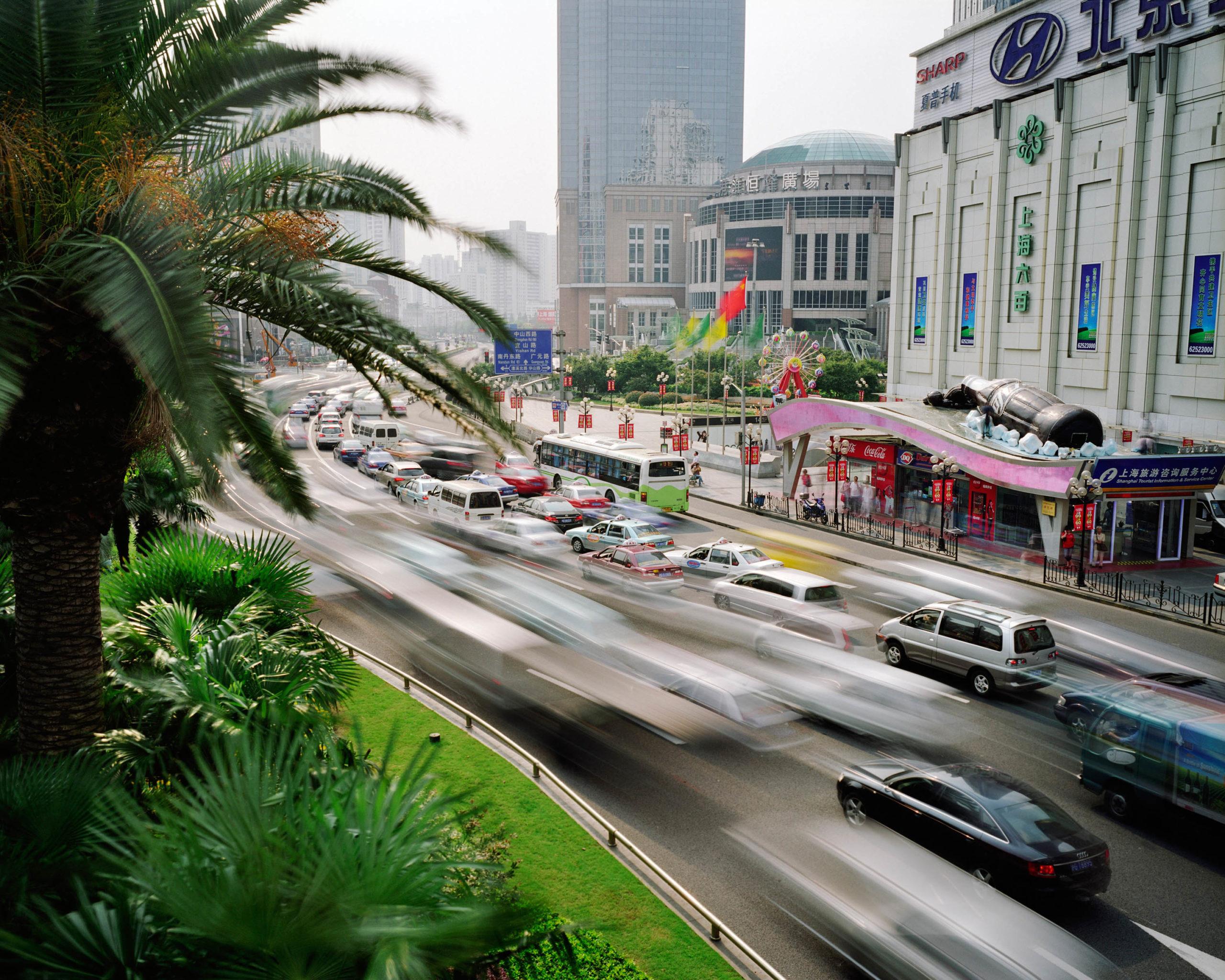 Zhaojiabang Road, Xuhui, Shanghai, China